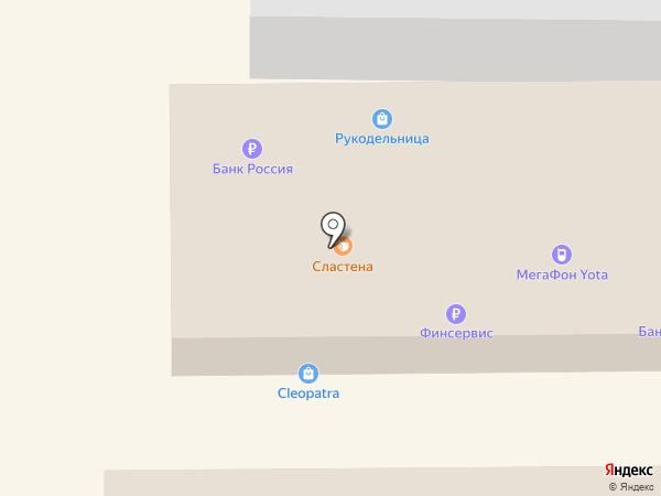 Рукодельница на карте Салавата