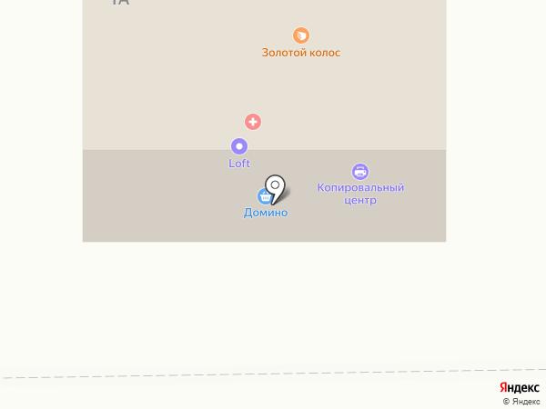 Рим Татами на карте Салавата