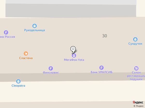 Радуга на карте Салавата