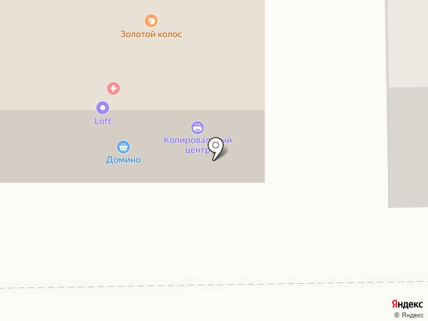 Меркурий на карте Салавата