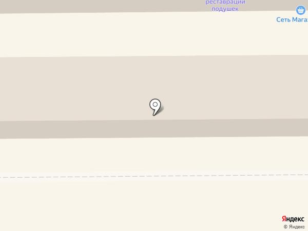 Магазин хозяйственных товаров на карте Салавата