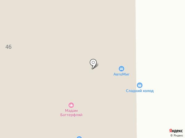 Терем на карте Салавата