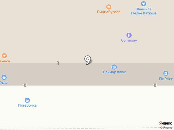 Пигмалион на карте Салавата