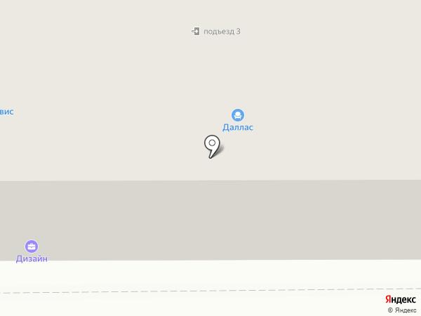 Восток-Сервис-Башкирия на карте Салавата