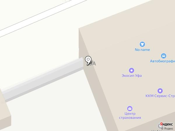 СтальМет на карте Стерлитамака