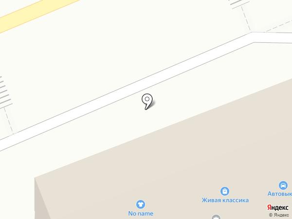 Рыбацкая лавка на карте Стерлитамака