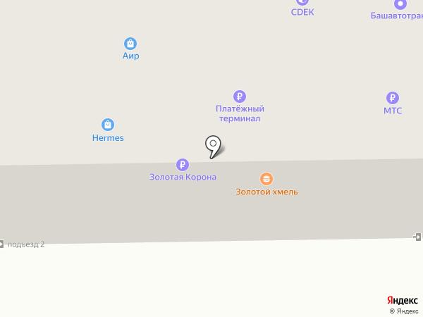 Левша на карте Салавата