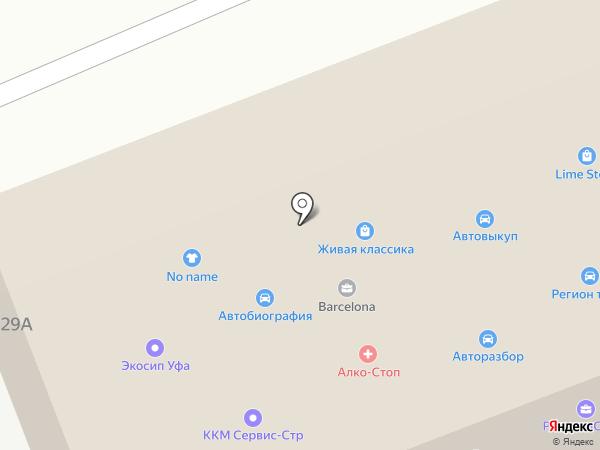 Кемрис на карте Стерлитамака