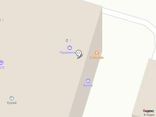 L Lounge на карте Уфы