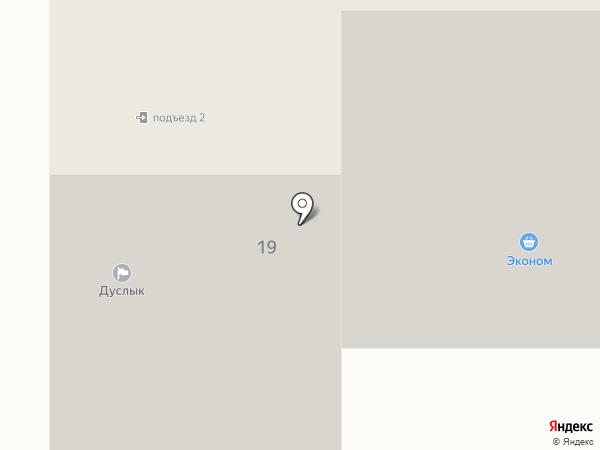 Дуслык на карте Салавата