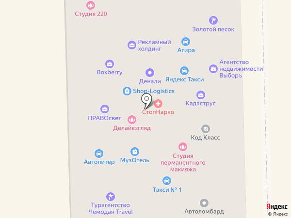 Траст на карте Салавата