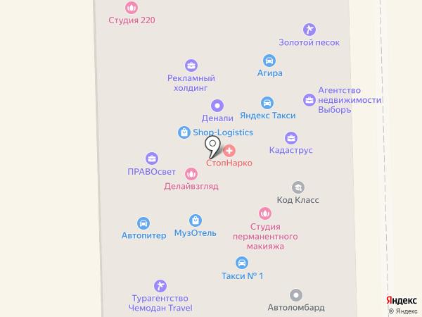 Музыкальный Арсенал на карте Салавата