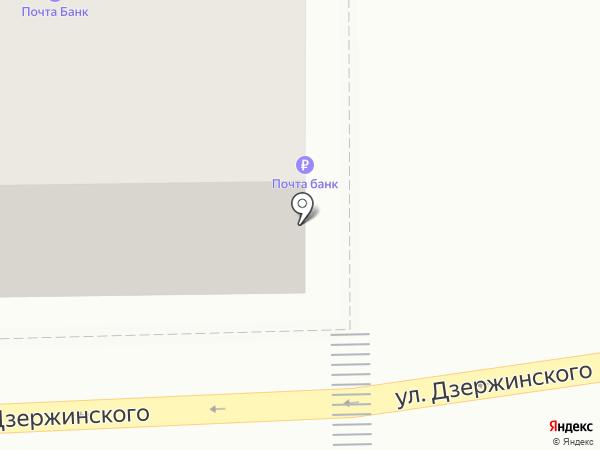 Почтовое отделение №11 на карте Салавата