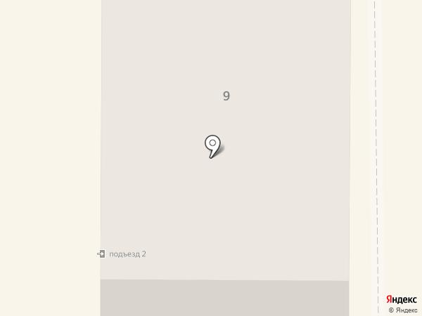 Fashion на карте Салавата
