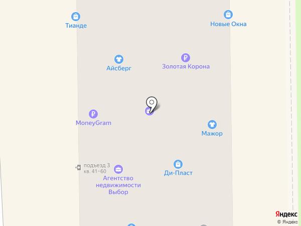 MUMS на карте Салавата