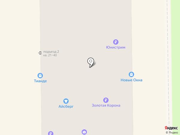 Выбор на карте Салавата