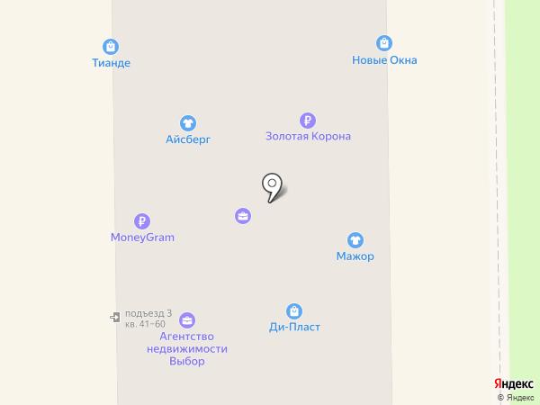 МТС на карте Салавата