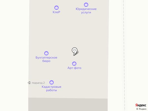 Арт-Фото на карте Салавата
