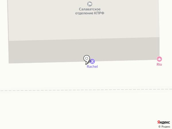 Рашель на карте Салавата