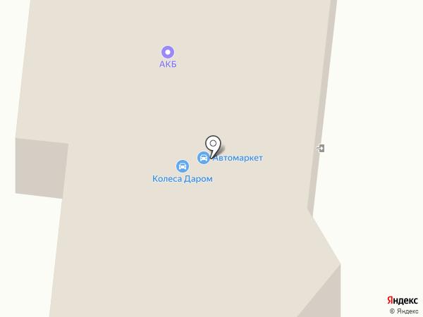 АЛЮР на карте Салавата