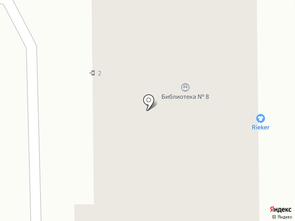 Детская библиотека №8 на карте Салавата