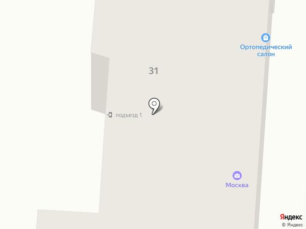 Ортопедический салон на карте Салавата