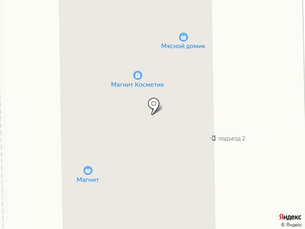 Мастер Штор на карте Салавата