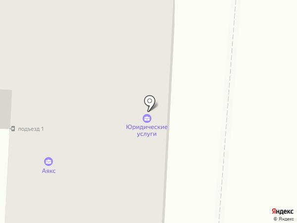 Автоэксперт на карте Салавата
