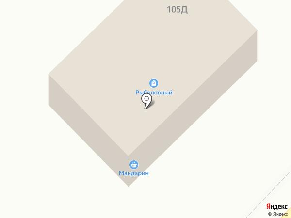 Лагуна на карте Култаево