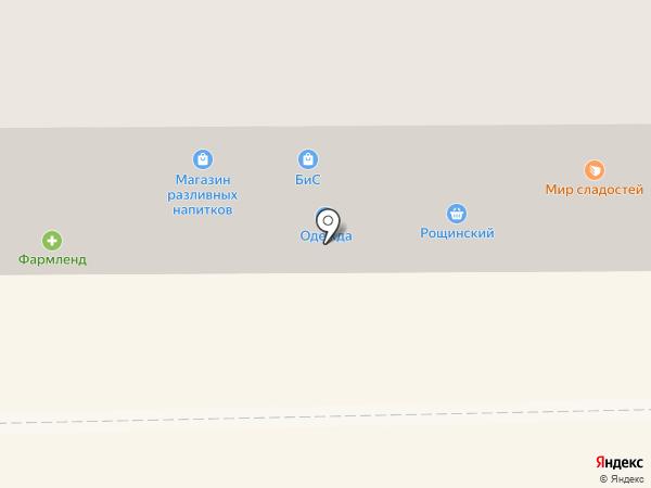 БиС на карте Салавата