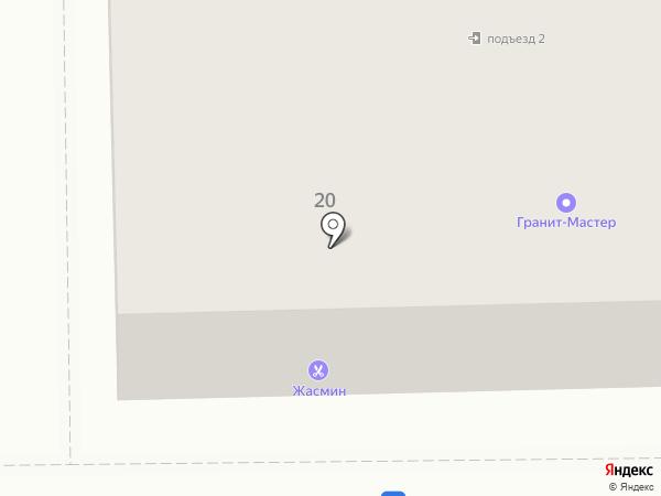 МАСТЕР плюс на карте Салавата