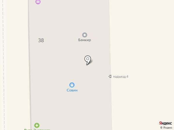 RedBox на карте Салавата