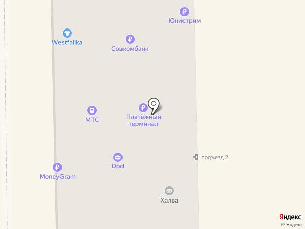 Салаватская городская прачечная на карте Салавата