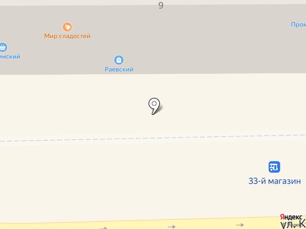 Рощинский, ГУСП на карте Салавата
