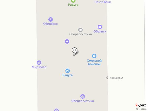 Банкомат, Уральский банк Сбербанка России на карте Салавата