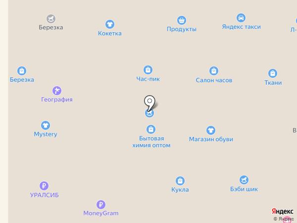 Платежный терминал, БАНК УРАЛСИБ на карте Салавата