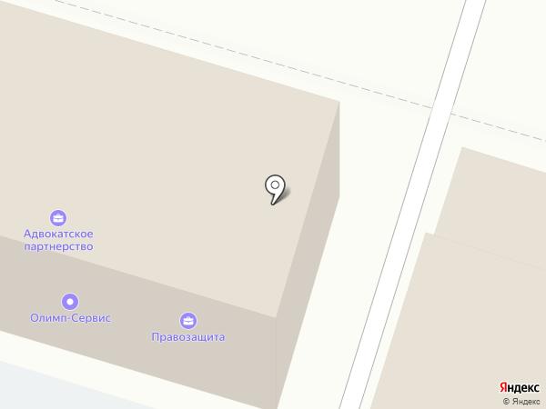 Адвокат Амирова Р.Р. на карте Уфы