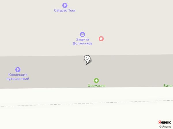 Парикмахерская на карте Салавата