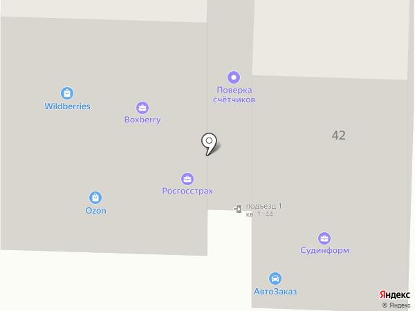АВТОЗАКАЗ на карте Салавата