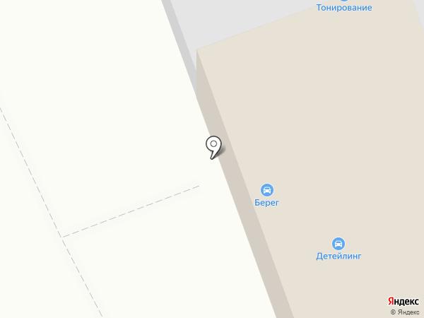 Сервис по полировке и химчистке автомобилей на карте Стерлитамака