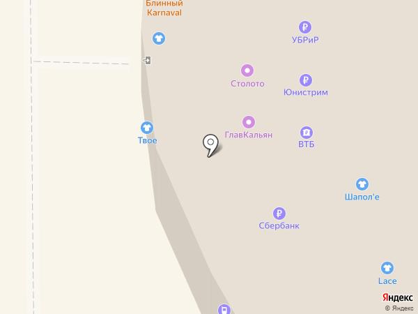 Быстроденьги на карте Салавата