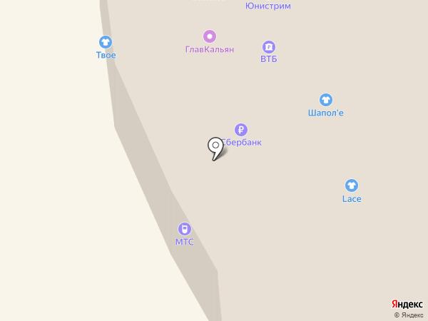 СКС Ломбард на карте Салавата