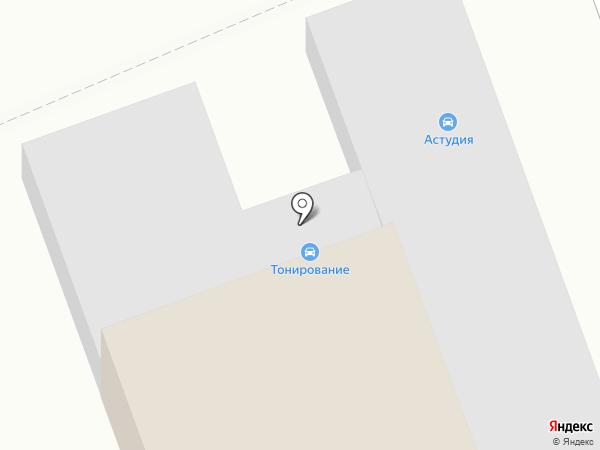 Автоцентр по тонированию и тюнингу авто на карте Стерлитамака