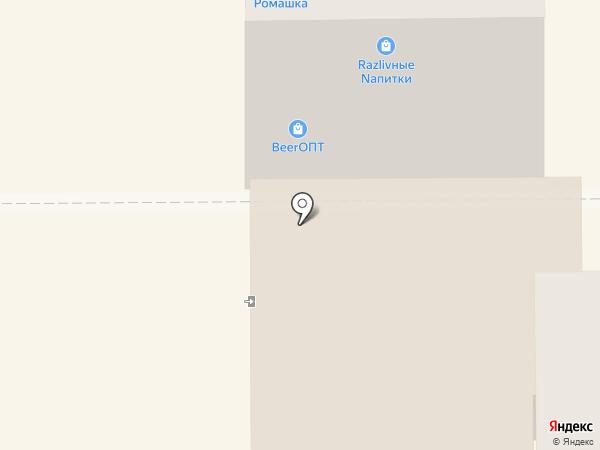 PROFLINE на карте Салавата