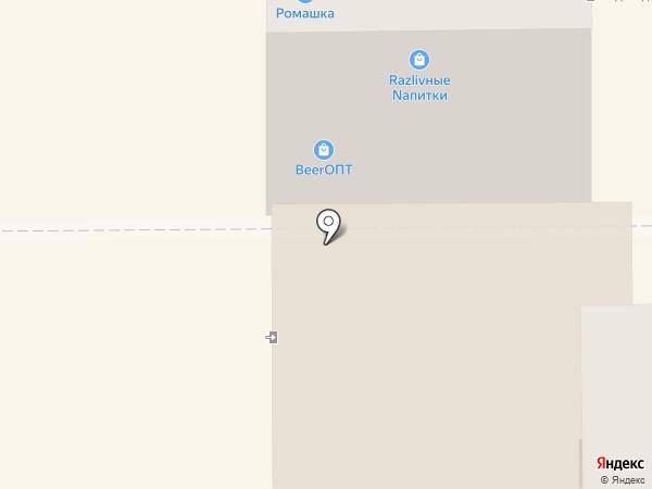 Адель на карте Салавата