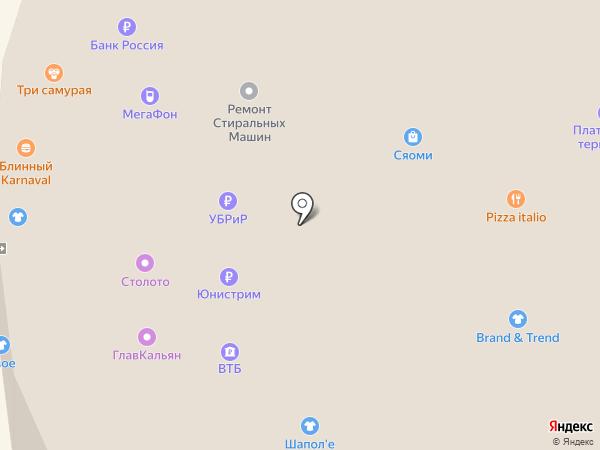 Магазин нижнего белья и колготок на карте Салавата