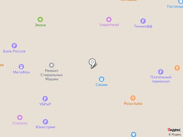 Сеть магазинов нижнего белья на карте Салавата