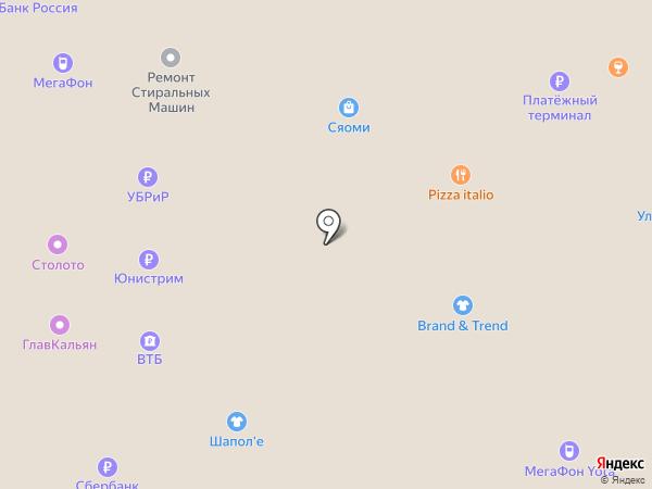 Салон бижутерии на карте Салавата