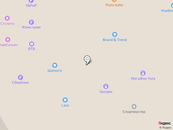 Manhattan line на карте Салавата