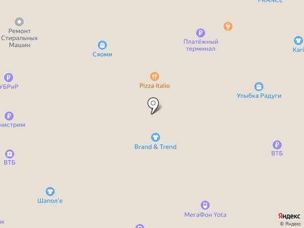 Carte D`Or на карте Салавата